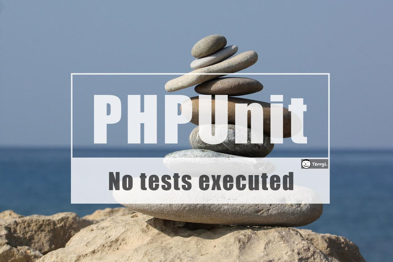 運行 PHPUnit 出現 No tests executed 的原因和解決方法